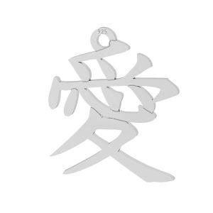 Chinesisches liebes symbol anhänger, silber 925, LKM-2102 - 0,50